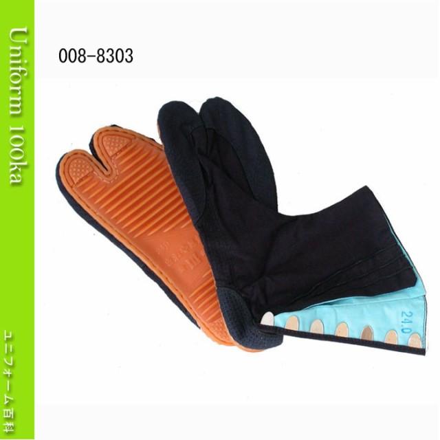 [きねや足袋] 【青縞 地下足袋 7枚コハゼ(手縫...