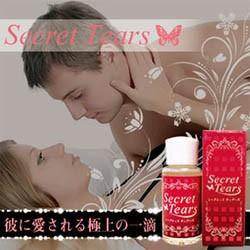 ≪3個セット≫【SecretTears(シークレットティア...
