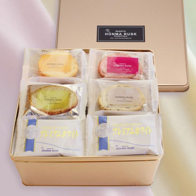【送料無料】ギフト缶5種プレミアムバラエティ38...