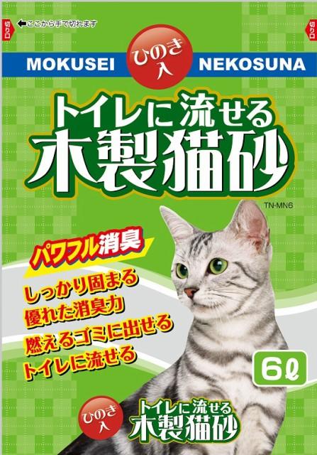 激安特売中【常陸化工】トイレに流せる木製猫砂 ...