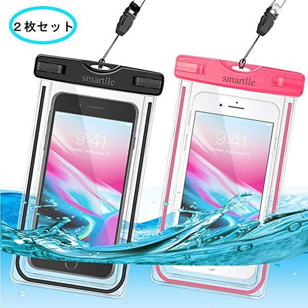 653f6363dd 防水ケース 大型スマホ 防水携帯ケース完全防水ポーチ ドライバッグIPX8 アウトドアスポーツ iPhone