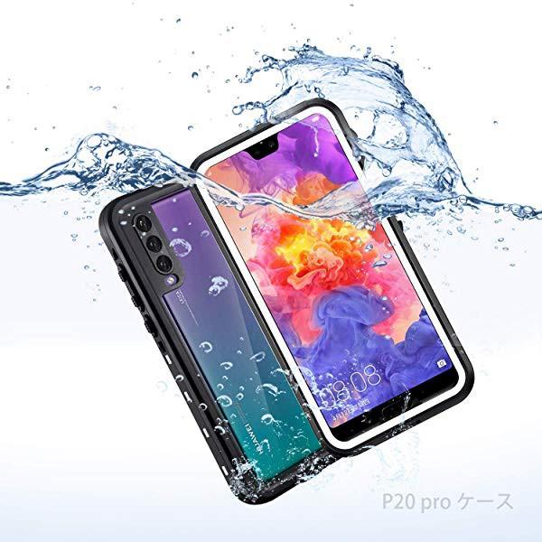 3c45bc550f Huawei P20 Pro 防水 ケース クリア 耐衝撃 透明 全面保護 スマホケース 指紋認証対応 防塵