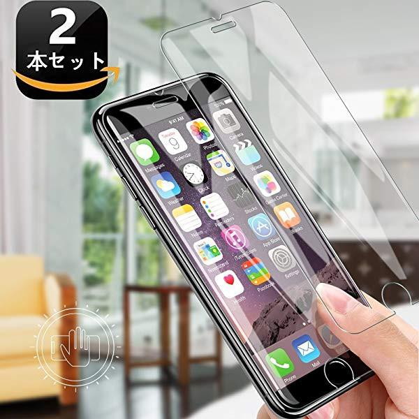 e4f6722094 2枚セット]iPhone 7/iphone 8強化ガラス液晶保護フィルム スクリーン ...