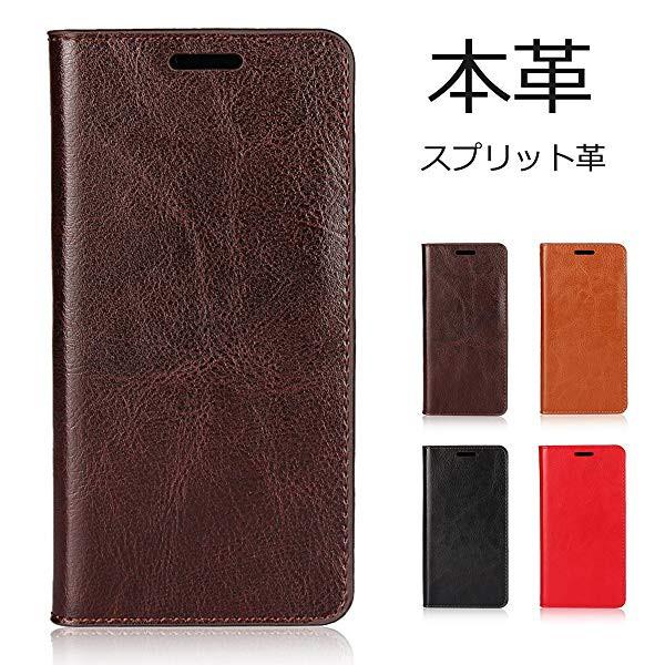 507SH Android One ケース 手帳型 AQUOS U shv35/...