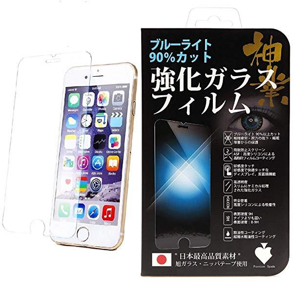 送料無料 日本製素材 強化ガラス iPhone 7/ iPhon...