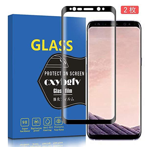 [2枚セット]Samsung Galaxy S8ガラスフィルム 3D ...