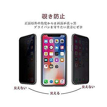 Iphone11/XRガラスフィルム iphoneガラスフィルム...
