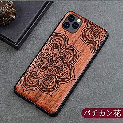 iPhone11Pro ケース 木製カバー ローズウッド素材...
