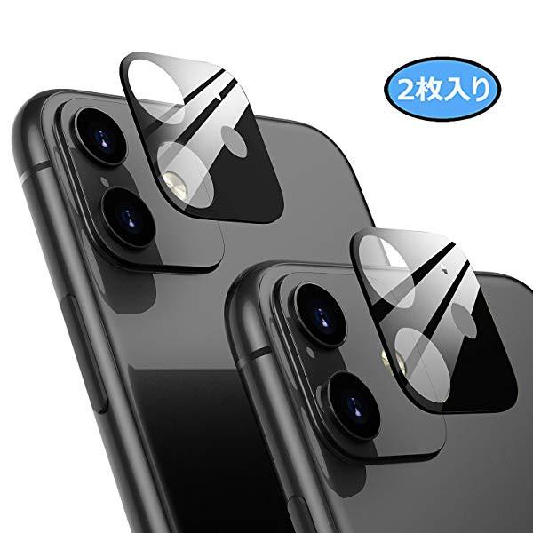 iPhone 11 カメラ保護フィルム カメラ保護リング ...