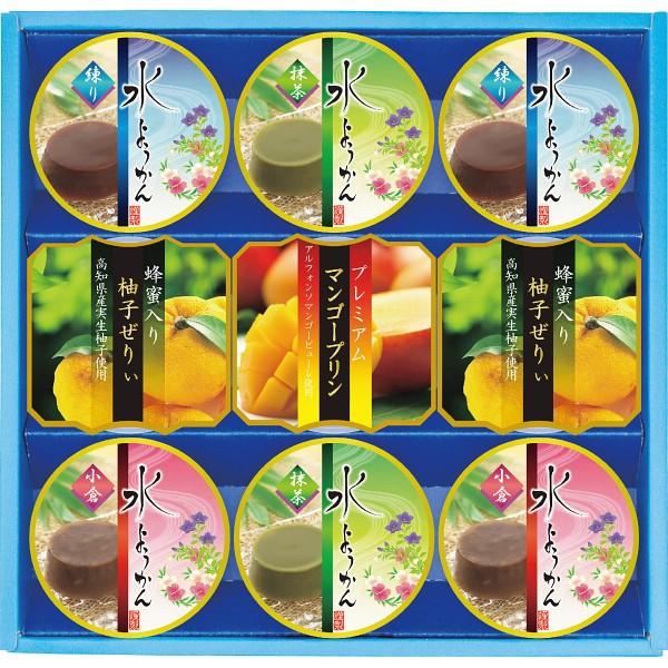 [お中元 夏ギフト] 水ようかん&フルーツデザート...