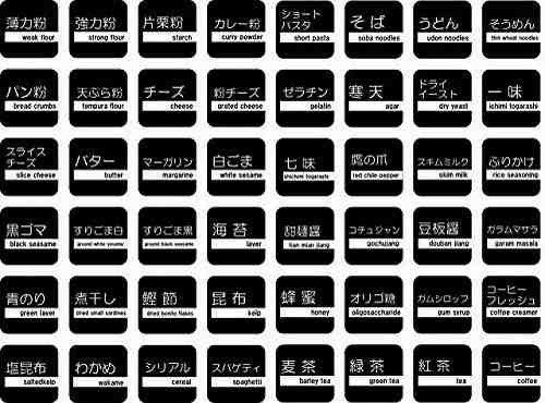 Lalabel <料理素材ラベル48枚>詰め替え容器・保...