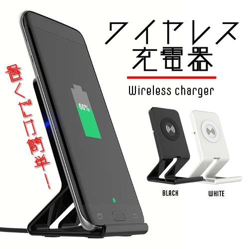 qi 充電器 ワイヤレス 充電器  おくだけ充電 iPho...