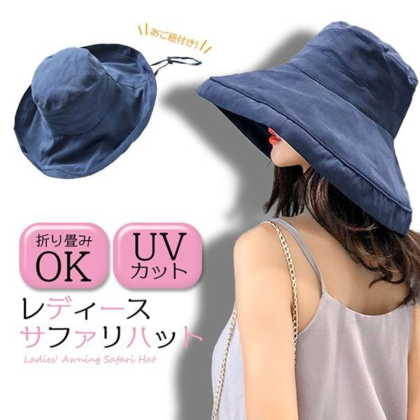 送料無料 UVカット 帽子 レディース ハット 春 夏...