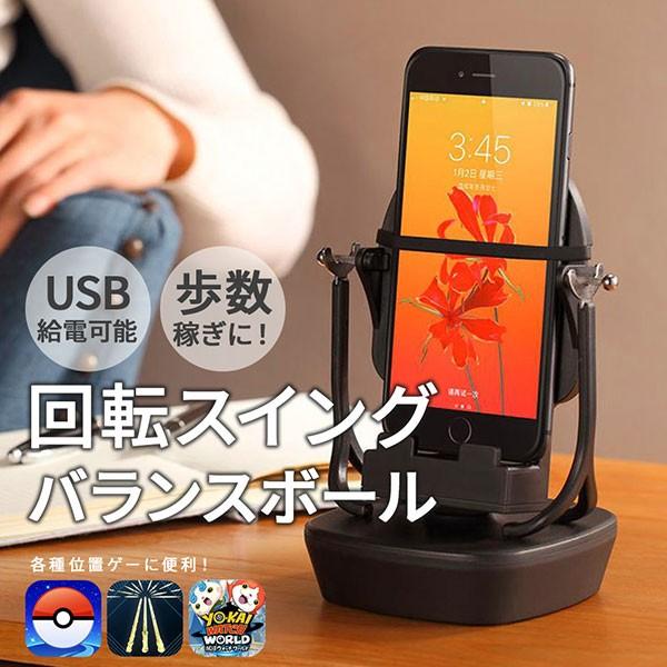 最新 ポケモンgo 教育玩具 携帯電話自動スイング ...