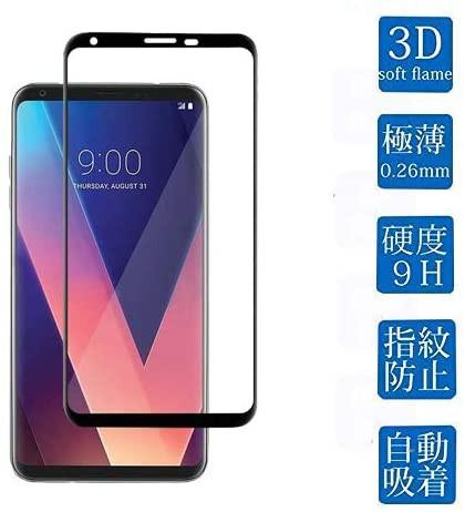 LG V30+ ガラスフィルム LG V30+ L-01K / JOJO L-...