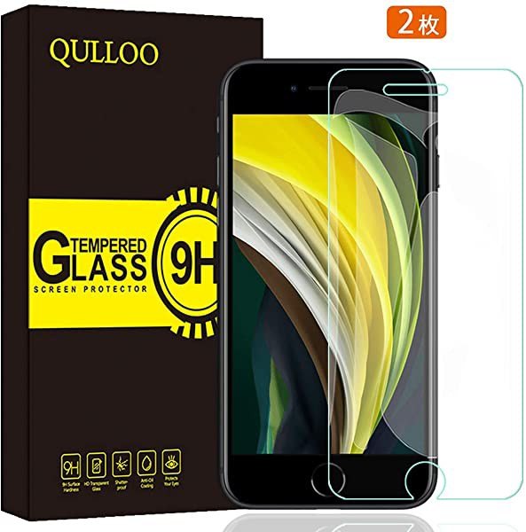 iPhone SE 2020/ iPhone SE2 ガラスフィルム 強化...