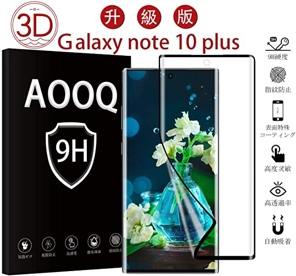 Galaxy Note 10+ フィルム [超音波式の指紋認証]T...