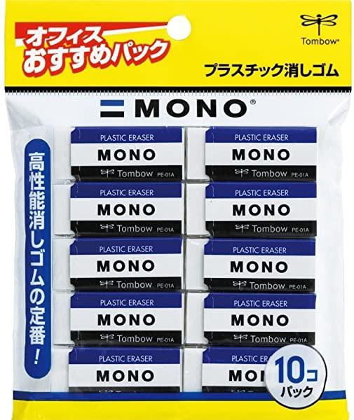 トンボ鉛筆 消しゴム MONO モノPE01 10個 JCA-061...