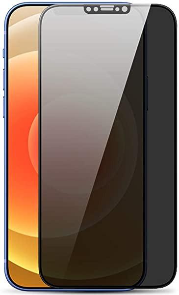 iPhone 12 ガラスフィルム 360°覗き見防止 前後...