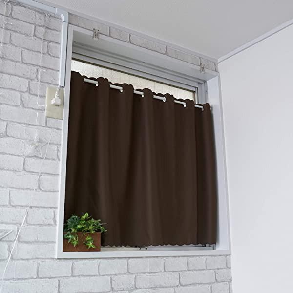 カフェカーテン 1級 遮光 小窓用 断熱 UVカット ...
