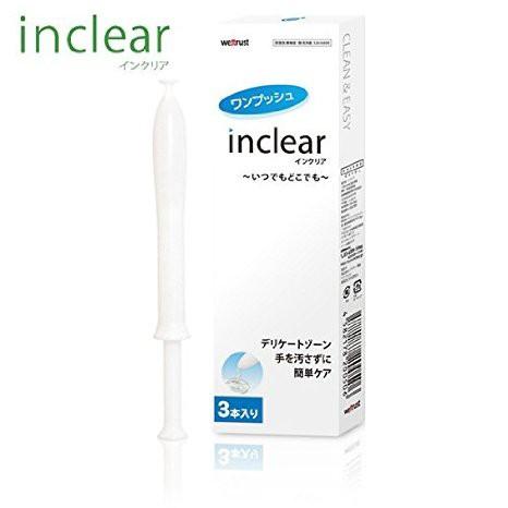 【あす着】インクリア 10本入り inclear
