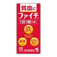 【第2類医薬品】 定形外便 代引き&同梱負不可...
