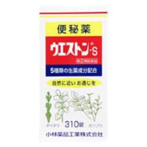 【指定第2類医薬品】 ウエストン・S 310錠 【使用...