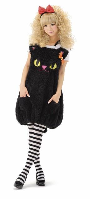 コスプレ 猫 黒猫 動物 コスチューム 衣装 仮装 ...
