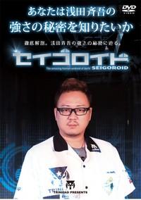 ダーツ DVD TRiNiDAD トリニダード セイゴロイド ...