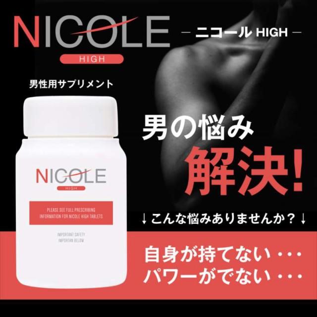 【店内全品送料無料】 マカ 亜鉛 精力 男性用 サ...