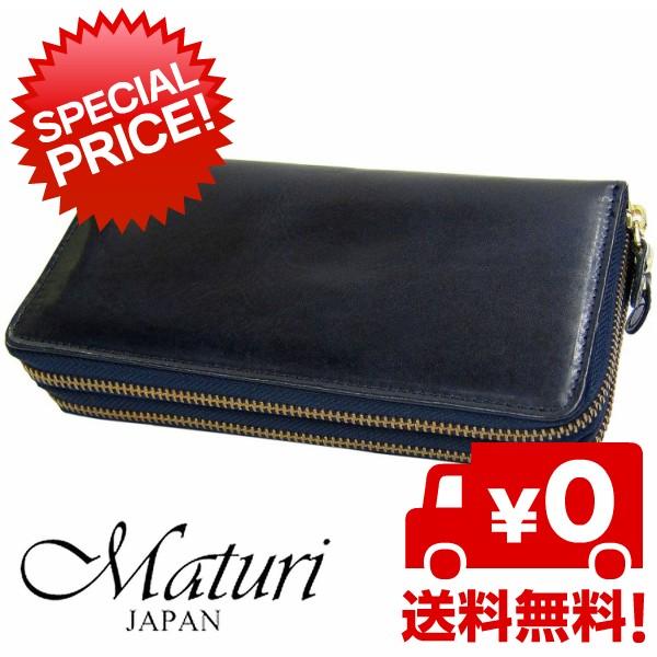 ≪最強の収納力≫【Maturi マトゥーリ】長財布◇...