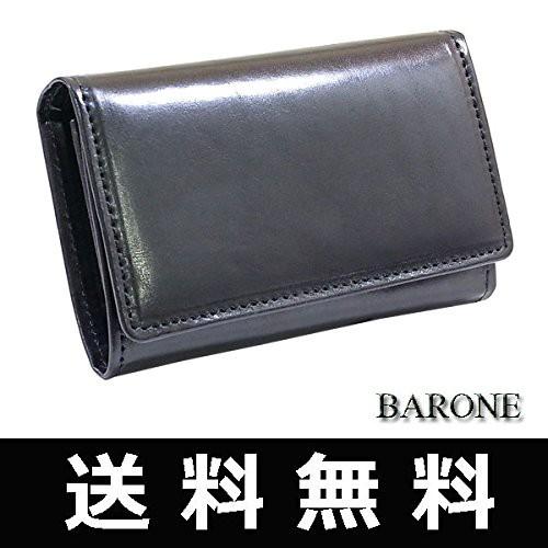 【BARONEバローネ】コンパクト短財布◇黒◇bn-202...