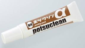 【ポスト投函で送料無料】薬用ポツクリンα 薬用...