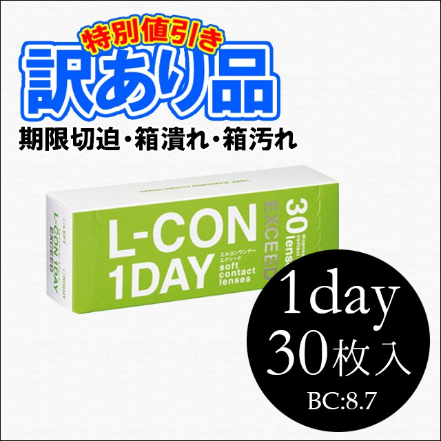 【箱汚れ/箱潰れ★大特価22%OFF】エルコンワンデ...