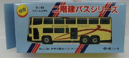 ニシキ 二階建バスシリーズ【No.1004 ヤサカ観光...