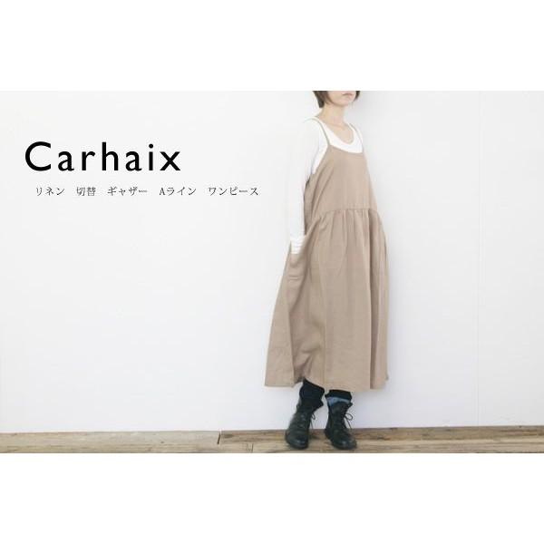 Carhaix キャレ 麻 ワンピース ロング Aライン ...