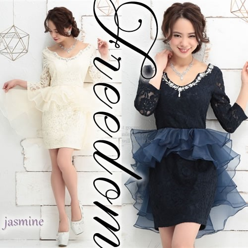 セール SALE Jasmine ジャスミン Art Marry★オー...