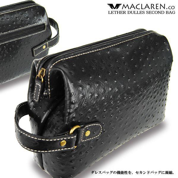 【送料無料】オーストリッチ型押しセカンドバッグ...