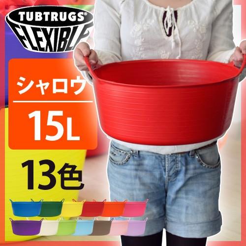 TUBTRUGS タブトラッグス シャロウ 15L シャロー ...