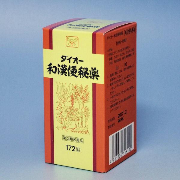【第(2)類医薬品】 ダイオー和漢便秘薬   1...