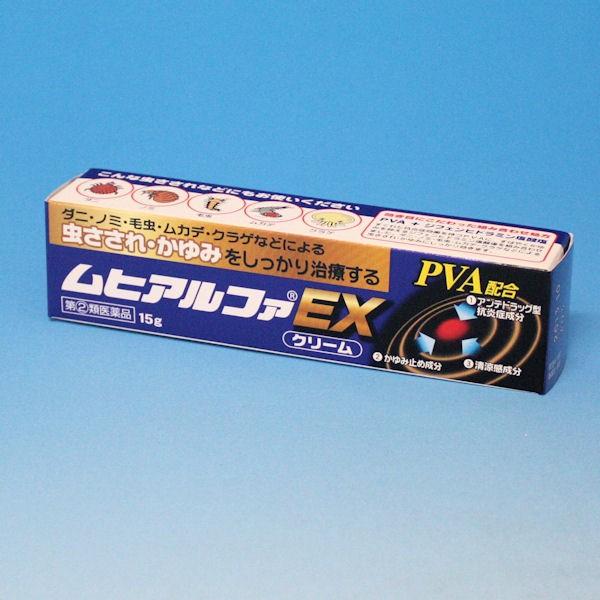 第(2)類医薬品】ムヒアルファEX 15g かゆみ・かぶれ・虫さされ