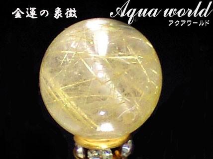 金針水晶★高級天然石ビーズ A+ゴールドルチルク...
