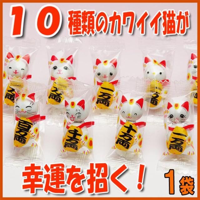 [送料無料] 招き猫チョコレート[70g] 1袋 カワイ...