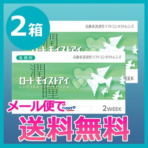 【2箱で1,000円キャッシュバック】【メール便送料...