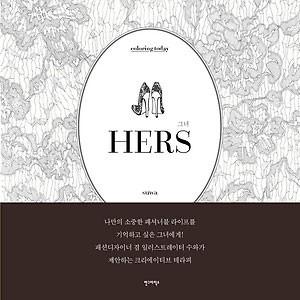 韓国書籍 一日の休息をプレゼントする'カラーリ...