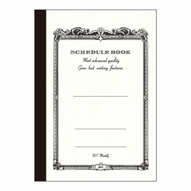 2017年 手帳◆CDスケジュールブック ◆A6 / 白◆...