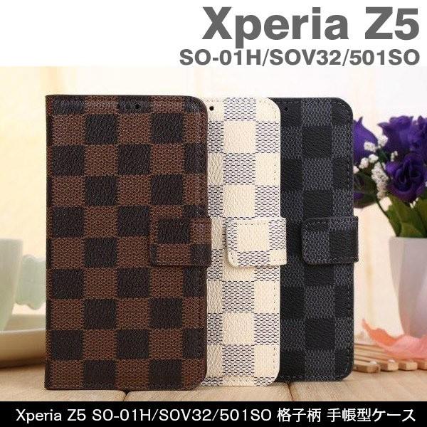 Xperia Z5 SO-01H SOV32 501SO ケース モノトーン...