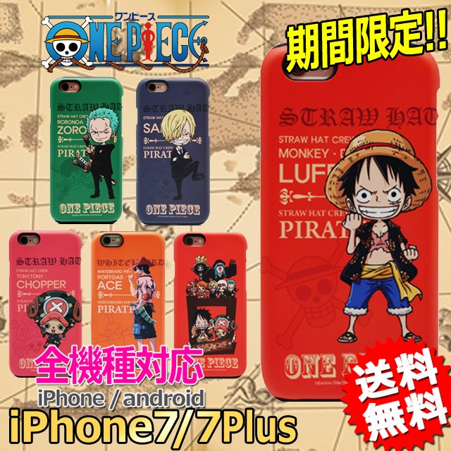 iPhone7 ケース 送料無料 ★24H限定 P20倍★ ワン...