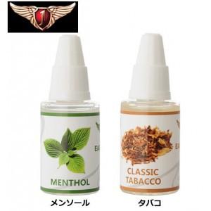 ★「電子タバコイーグルスモーク用リキッド 20ml...