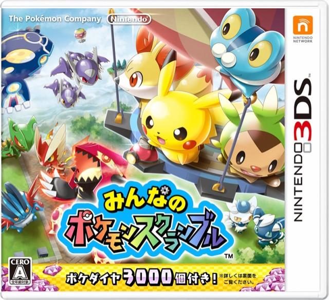 *新品*【3DS】みんなのポケモンスクランブル